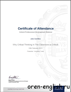 14 сертификат