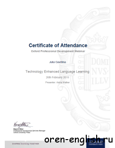 18 сертификат