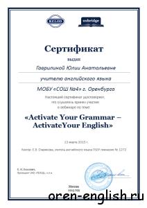 36 сертификат