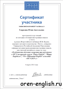 39 сертификат