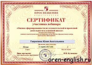 40 сертификат