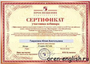 41 сертификат