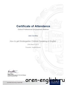 42 сертификат