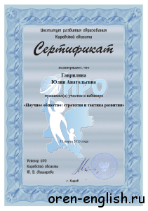 43 сертификат