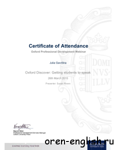 47 сертификат