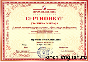 55 сертификат