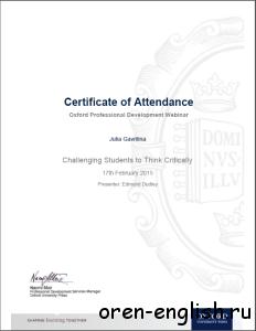 9 сертификат