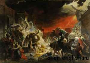 Karl Brullov The Last Day of Pompeii