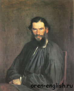 Kramskoj Portrait of L. N. Tolstoy