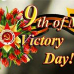 May 9 is the greatest victory of the Soviet people