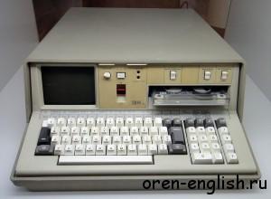 first computer IBM 5100