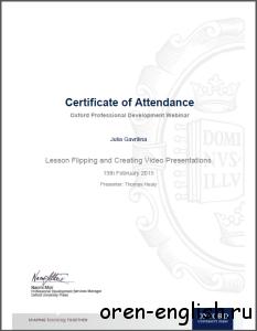 19 сертификат