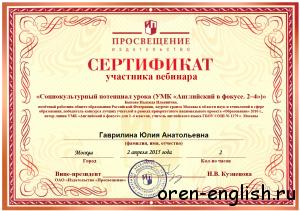 48 сертификат