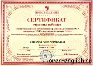 70 сертификат