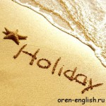 Ways of Holiday-making