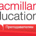 Вебинары для учителей английского языка в мае 2017 года